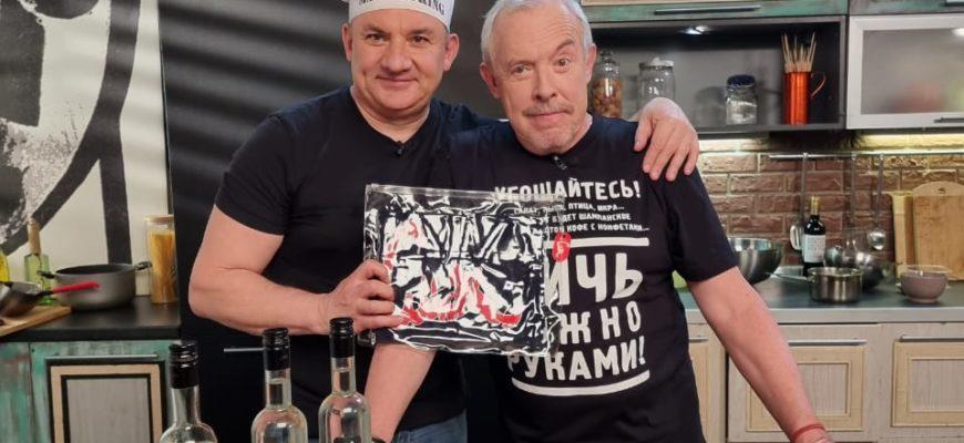Шнапс Николая Фоменко